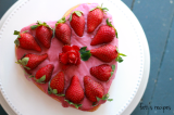 interfational love day – a heart shaped vanilla cake to celebrate